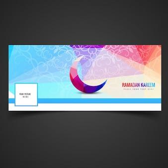 Ramadan kareem couverture facebook