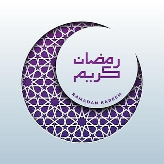 Ramadan kareem avec le croissant de lune isalmique et le motif arabe bac