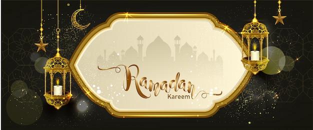 Ramadan kareem avec croissant de lune en or luxueux croissant