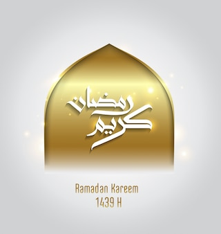 Ramadan kareem dôme de mosquée de ligne de conception de voeux islamique avec motif arabe et calligraphie