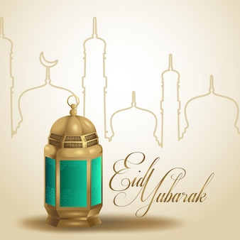 Ramadan kareem, eid mubarak card