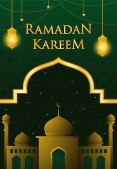 Ramadan kareem eid mubarak design modèle d'alimentation d'affiche