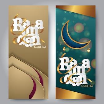 Ramadan kareem et eid mubarak saluant des bannières