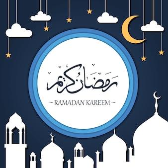 Ramadan kareem avec des éléments de papier