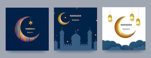 Ramadan kareem ensemble de cartes de voeux avec papier 3d découpé lanternes islamiques, étoiles et lune sur bleu et lumière