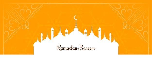 Ramadan kareem festival élégant vecteur de conception de fond jaune