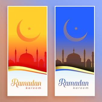 Ramadan kareem festival set islamique