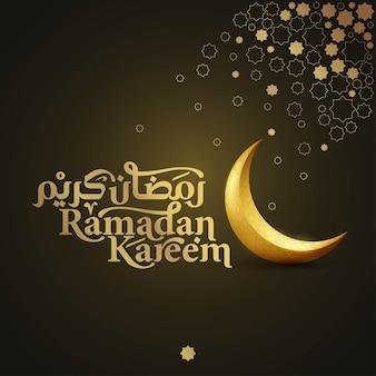 Ramadan kareem fond de bannière de voeux islamique avec typographie arabe et latine et illustration de croissant