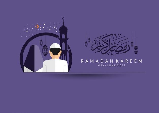 Ramadan kareem fond de dessin animé plat