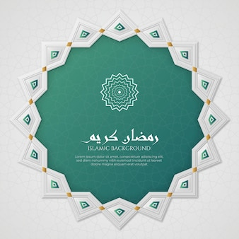 Ramadan kareem fond islamique arabe de luxe blanc et vert avec cadre de bordure d'ornement islamique et décoratif