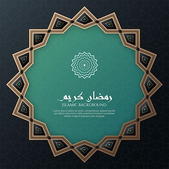 Ramadan kareem fond islamique arabe noir et vert avec motif islamique et cadre de bordure d'ornement décoratif