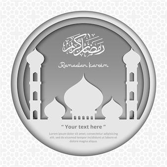 Ramadan kareem fond islamique avec style de papier blanc