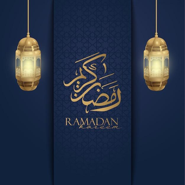 Ramadan kareem avec fond de lanterne arabe