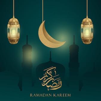 Ramadan kareem fond avec lanterne arabe