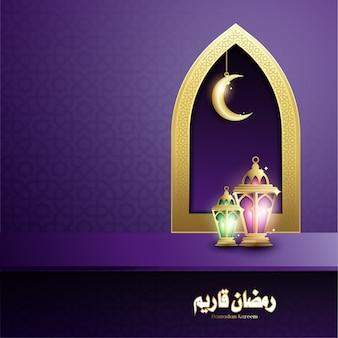 Ramadan kareem fond avec lanterne de fanoos