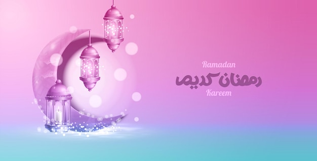 Ramadan kareem, iftar heureux, avec calligraphie arabe, modèle