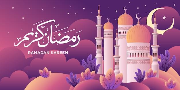 Ramadan kareem avec illustration de la mosquée