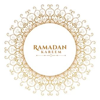 Ramadan kareem islamique de style mandala arabe