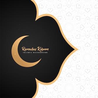 Ramadan kareem islamique