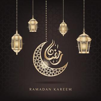 Ramadan kareem lueur lanterne arabe et croissant islamique
