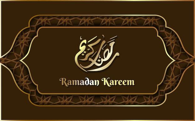 Ramadan kareem de luxe.