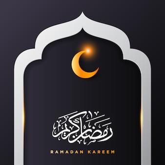 Ramadan kareem paper art fond islamique