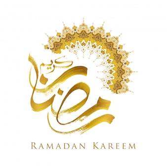 Ramadan kareem pinceau salutation dorée