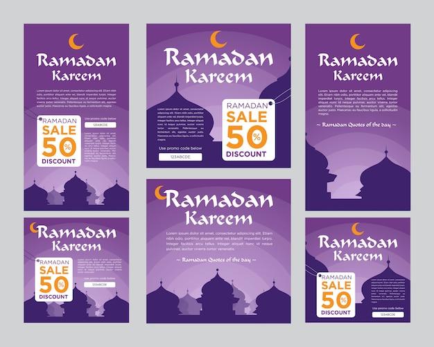 Ramadan kareem pour instagram et modèle de publication de flux