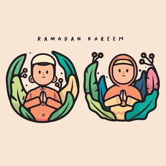 Ramadan kareem religieux islamique plat illustration