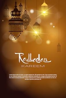 Ramadan kareem religion musulmane mois sacré