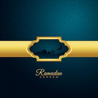 Ramadan kareem saison fond