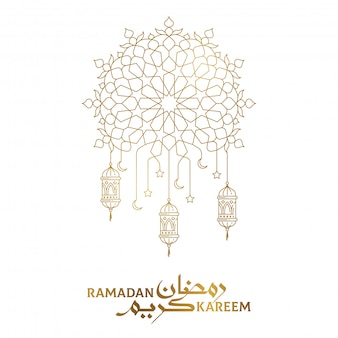 Ramadan kareem saluant la calligraphie arabe