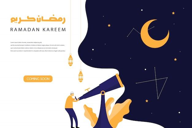 Ramadan kareem saluant l'illustration avec le télescope