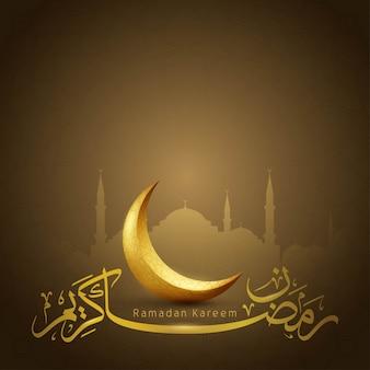 Ramadan kareem saluant symbole de conception islamique avec croissant de lune