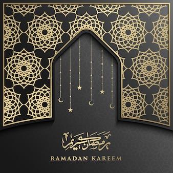 Ramadan kareem salutation fond avec motif islamique doré.