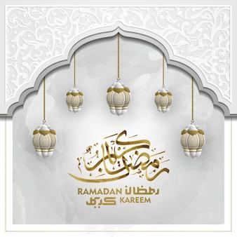 Ramadan kareem salutation islamique