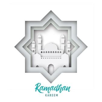 Ramadan kareem, silhouettes islamiques