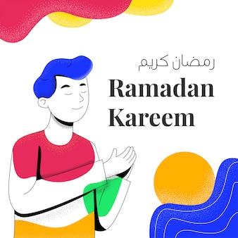 Ramadan kareem social media post greeting flat illustration