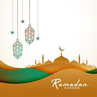 Ramadan kareem en style papier