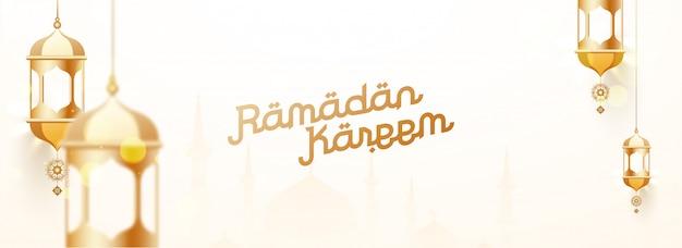 Ramadan kareem en-tête ou bannière décorée avec pendaison aller
