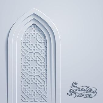 Ramadan kareem vector salutation de fond