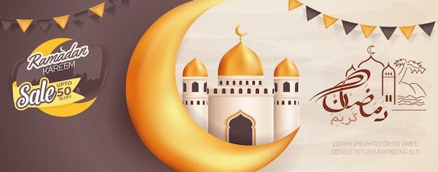 Ramadan kareem vente jusqu'à 50% de conception de bannière publicitaire