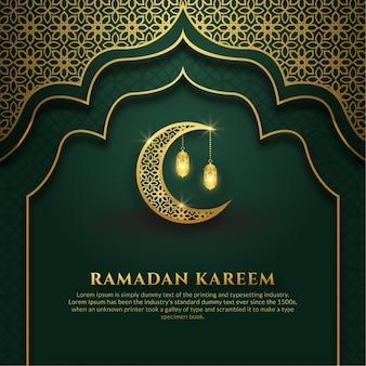 Ramadan kareem vert et or ou eid mubarak arabe avec ornement islamique, lanterne