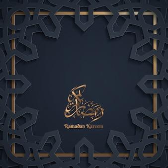 Ramadan kareem voeux bannière fond islamique