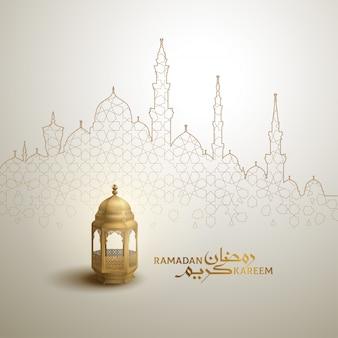 Ramadan kareem voeux calligraphie arabe