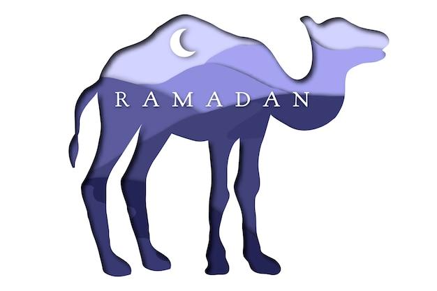 Ramadan kareem voeux