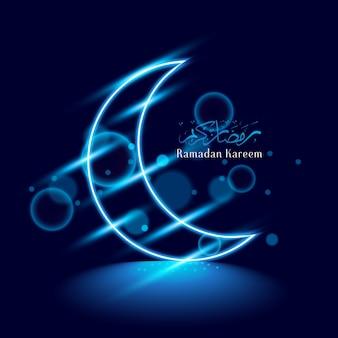 Ramadan karim fond bleu clair