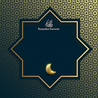 Ramadan karim avec fond de carte de voeux de lune