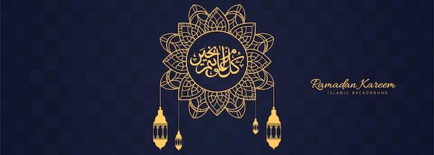 Ramadan karim fond coloré