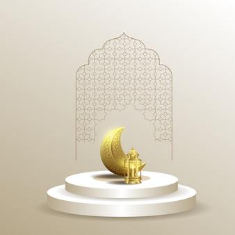 Ramadan karim islamique